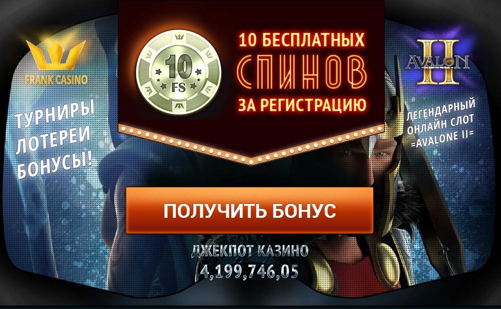 onlayn-kazino-zaregestriruysya-i-poluchi-dengi