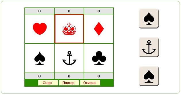 игра Корона и якорь на Игруне