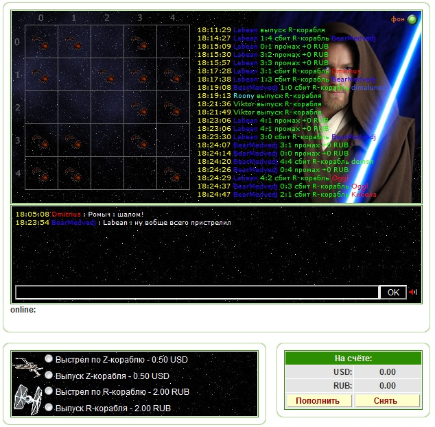 игра Star Wars на Игруне